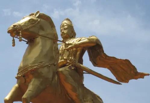 Raja Raja Chola