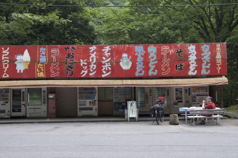 Een hele straat van automaten met drinken, ijsjes, broodjes, noodles, en meer.
