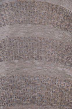 Intrigerend patroon in bakstenen.