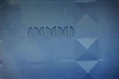 Detail van een muur van de bioscoop
