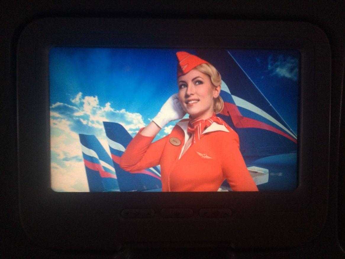 De Aeroflot reclame voelt wel erg Russich...