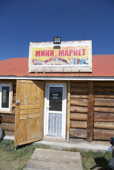 Mini Market is net als supermarket iets wat we snel leren lezen in het Cyrillisch