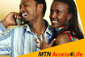MTN INTRODUCES REVERSE CALL SERVICE JUUCHINI