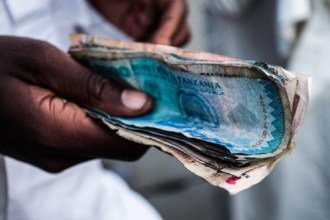 TANZANIA POLICE AND REVENUE BODIES GO ELECTRONIC JUUCHINI