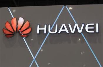 HUAWEI ICT TRAINING PROGRAM OPENS APPLICATIONS UNTIL DECEMBER 14 JUUCHINI