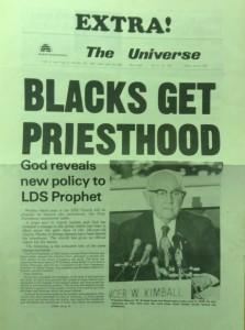 Daily Universe Front Page JI