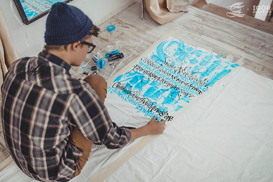 More Calligraphy on Girls by Pokras Lampas: JuxtapozPokrasLampas01.jpg