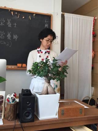 第5回寿山の薬膳教室★お野菜で体調管理を目指したい♪