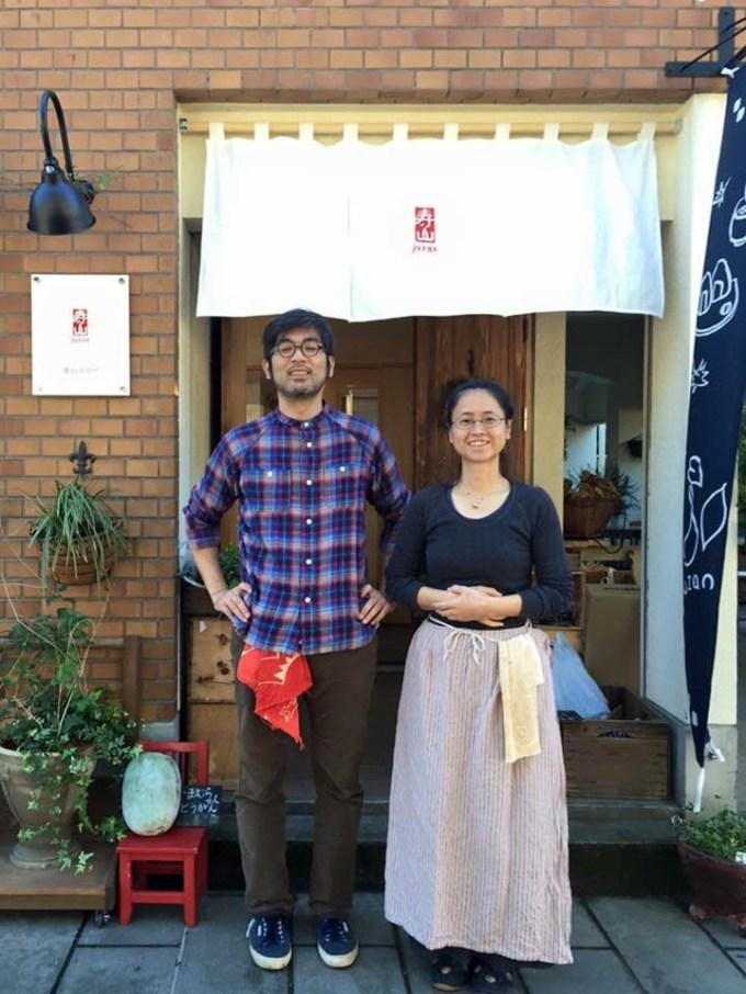 寿山の台所 店舗写真です