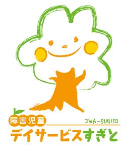 logo-B382x434