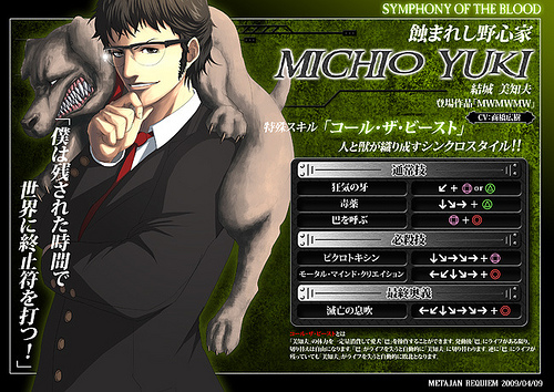 sob_michio_mini