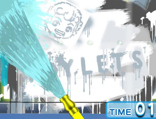 Sega-Toylet-game-3