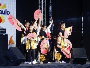 Shinsei ACAL - Suzume Odori (dança)
