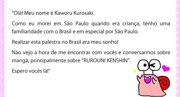 mensagem_kurosaki1