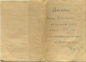 The diary of another young girl: Holocaust journal comes to