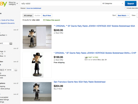 shows a list of prices for the bobbleheads, all in the $200-300 range