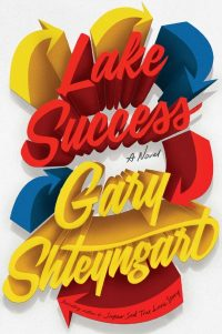 "Cover of ""Lake Success"" by Gary Shteyngart"
