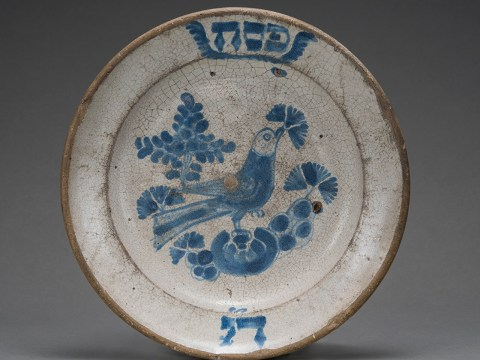 "Dish for Passover inscribed in Hebrew with the word pesach (""Passover"") and the monogram ""D. L.,"" Hanau, Germany, 17th century"