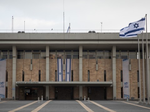 A view of the main building of the Knesset, Israel's parliament, in Jerusalem, Dec. 26, 2018. (Photo/JTA-Hadas Parush-Flash90)