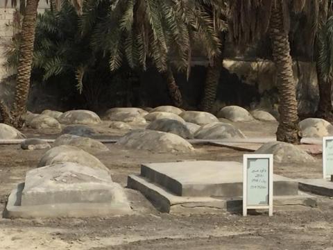 Manama still has a functioning Jewish cemetery. (Photo/Courtesy Nonoo)
