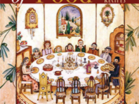 "the cover of ""Kabbalah of Food"" by Rabbi Hanoch Hecht"