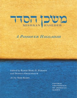 """The cover of """"Mishkan HaSeder"""""""