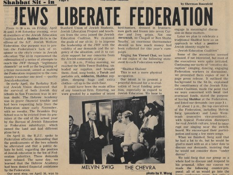 An article on the sit-in in the Spring 1971 issue of The Jewish Radical, a now-defunct publication.