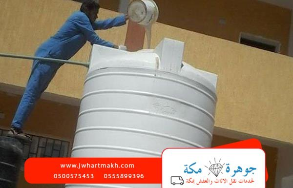 افضل طرق تنظيف خزانات المياه بالمنزل