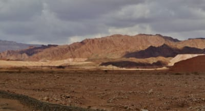 Israel's Negev Desert, which has long been plagued by water issues, where a team of 80 scientists and 250 graduate students are working on ways to tackle the problem using cutting-edge science in partnership with academics around the world. Credit: Wikimedia Commons.