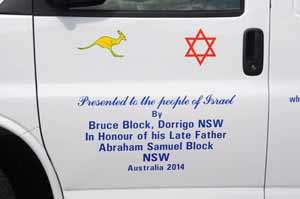 Bruce-Block-inscription300