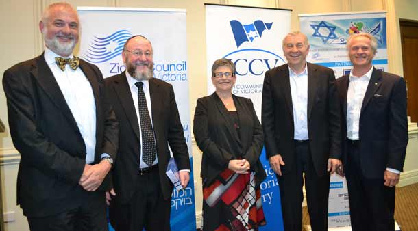 Sam Tatarka, Chief Rabbi Mirvis, Jennifer Huppert, Danny Lamm and Jeffrey Appel