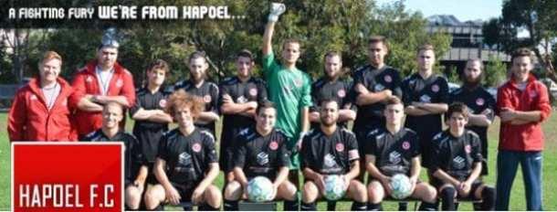 Hapoel aka South Port United