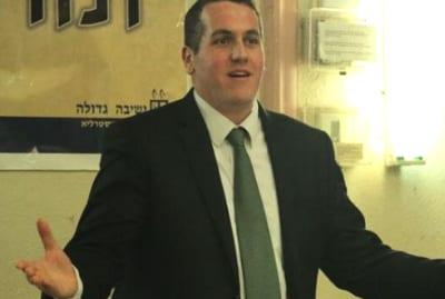 Rabbi Mirvis