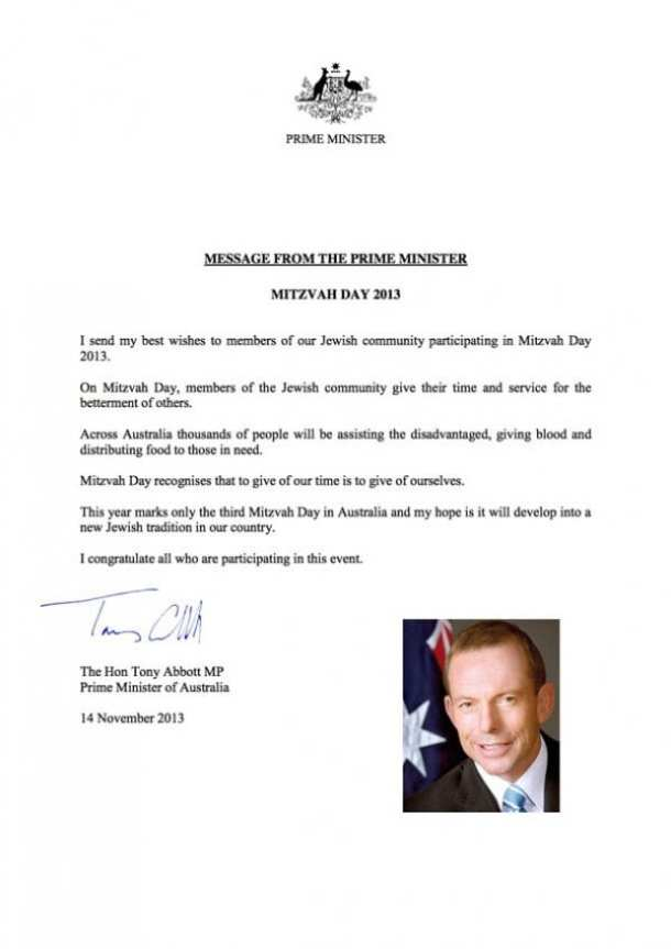 Message-from-the-Prime-Minister