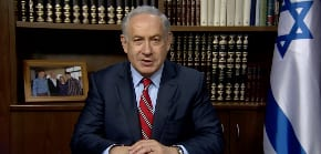Prime Minister Benjamin Netanyahu's Christmas Greeting - 2015 - YouTube 2015-12-25 09-14-48