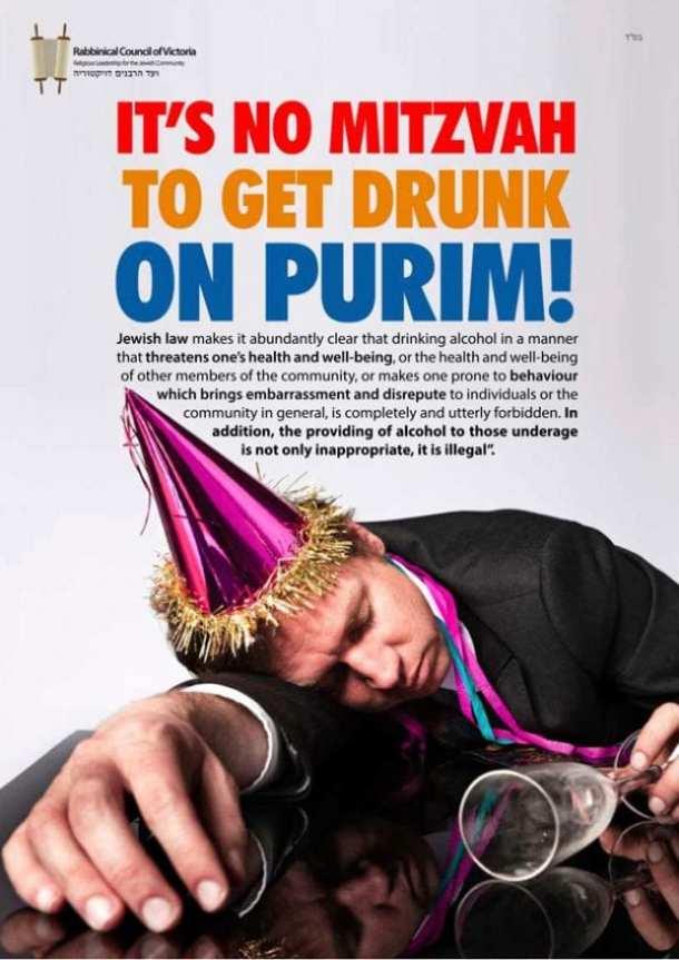 Purim-1