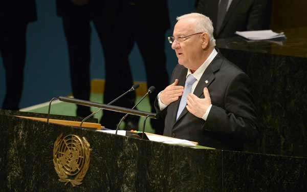 President Rivlin addresses the U.N.    Photo Mark Neyman [GPO]