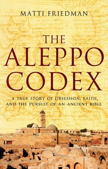 The-Aleppo-Codex