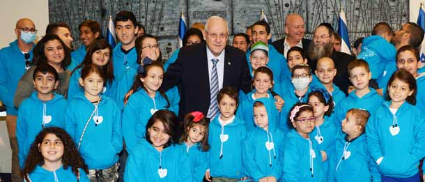President Reuven Rivlin with children with cancer
