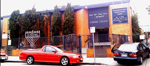 The Yeshivah Centre