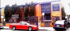 Yeshivah-Centree-290