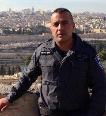 Israeli police officer Yosef Kirme, 29, who was killed in a shoot terror attack on Sunday in Jerusalem. Credit: Facebook.