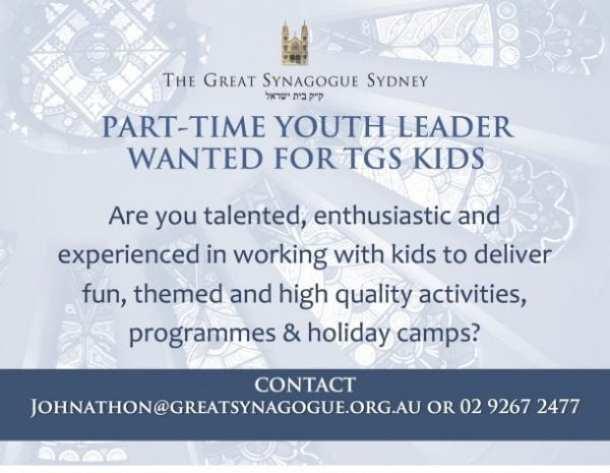 Youth Leader Teaser Advert