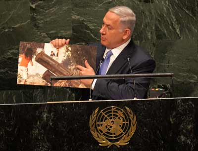 Prime Minister Netanyahu at United Nations
