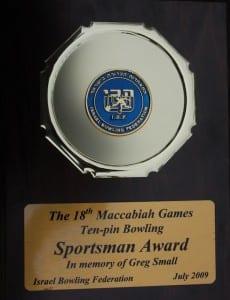 Sportsman's Award