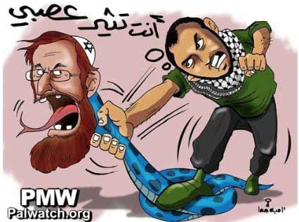 The cartoon
