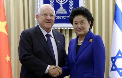 President Reuven Rivlin and    photo: Mark Neyman/GPO