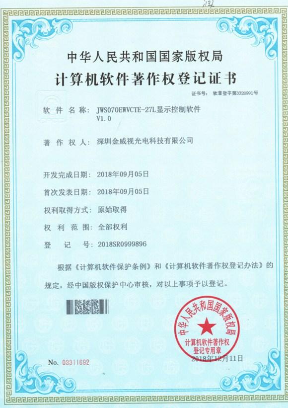 JWS070EWVCTE-27L