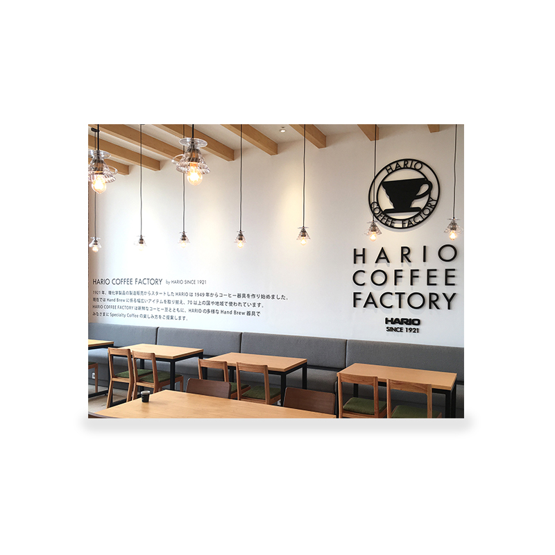 Hario Coffee Shop