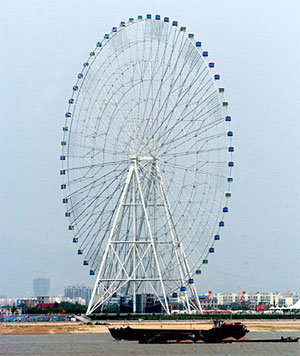The Star of Nanchang - the world's tallest wheel